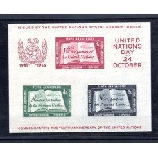 1955 United Nations