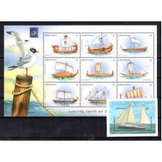 Grenada Ships