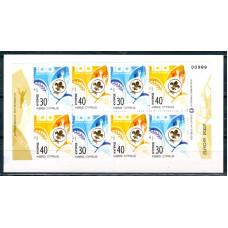 2007 Κύπρος Ευρώπα