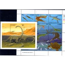 Άγιος Βικέντιος & Γρεναδίνες Δεινόσαυροι