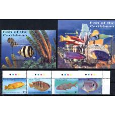 Γρενάδα Ψάρια της Καραϊβικής