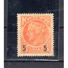 """1904 Επισήμανση """"5  5"""""""