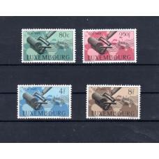 1949 Luxembourg UPU