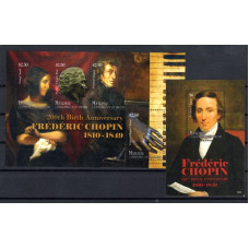 Frederic Chopin 200th Birth Anniversary