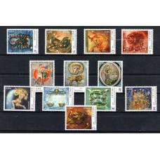 2002 Zodiac