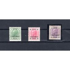 """1906 Γραμματόσημα Αυστρίας με μαύρη επισήμανση """"CENTIMES"""""""