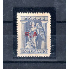 1913 Red typographic overprint on lithographed stamp