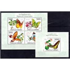2009 Comores Butterflies