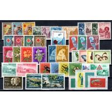 1955-1962 Ολλανδική Νέα Γουινέα