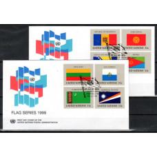 1999 ΟΗΕ Σημαίες