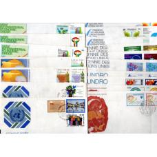 Φάκελοι Ηνωμένων Εθνών Διάφορα