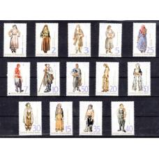 1995 Κύπρος Παραδοσιακές Φορεσιές