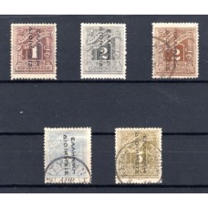 1912-1913 Postage due stamps of 1902