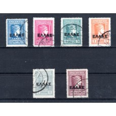 1912 Issue with the Head of Hermes and black overprint