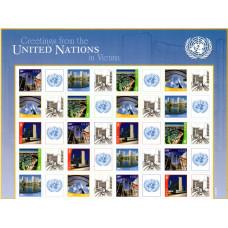 2011 United Nations Vienna