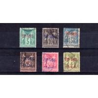 1893 Γαλλικό Ταχυδρομείο Πόρτο Λάγος