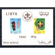 1964 Libya's First Miniature Sheet