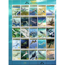 1997 Marshall Islands Legendary Aircraft of the US Air Force