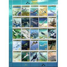1997 Νήσοι Μάρσαλ Θρυλικά Αεροσκάφη