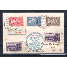 "1933 Air Stamps ""Graf Zeppelin"" FDC"