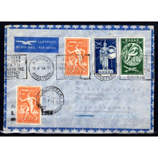1954 5th Anniversary of N.A.T.O. FDC