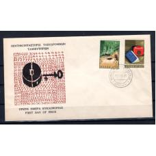 1965 50th Anniversary of Post Office Saving Bank