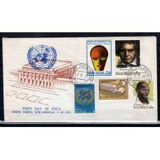 1970 International Anniversaries FDC