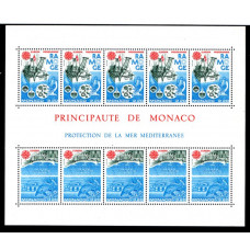 1986 Monaco Europa CEPT