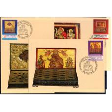 1995 Κύπρος Κάρτες Μάξιμα Χριστούγεννα