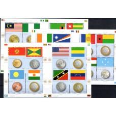2013 Ηνωμένα Έθνη Σημαίες και Νομίσματα