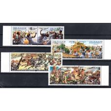 1982 Libya Battles