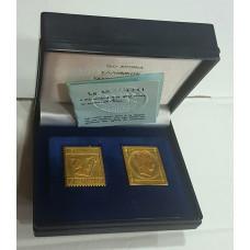 1979 Set (2) Bronze Medals