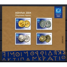 2004 Ancient Olympic Coins