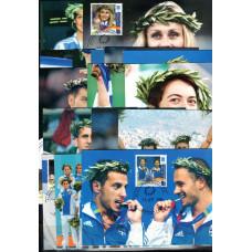 2004 Έλληνες Ολυμπιονίκες Κάρτες Μάξιμα