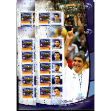 2005 Gold Medal Greek National Team Basket