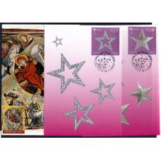 2009 Κύπρος Κάρτες Μάξιμα Χριστούγεννα
