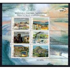 2004 Ελληνικά Μνημεία Παγκόσμιας Πολιτιστικής Κληρονομιάς