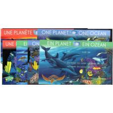 """2010 Ηνωμένα Έθνη """"Ένας Κόσμος Ένας Ωκεανός"""""""