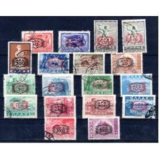 """1946-1947 Επισημάνσεις """"Αλυσίδες"""""""