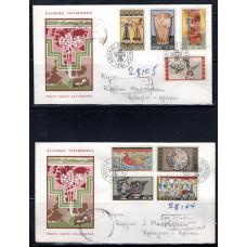 1961 Minoan Art