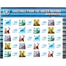 2009 United Nations New York