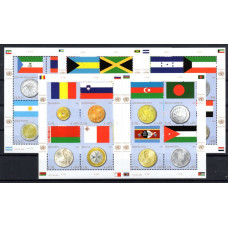 2010 Flags/Coins United Nations