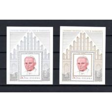1979 Poland Pope Jean-Paul II