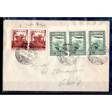 1934 Salonica International Exhibition - St. Demetrius