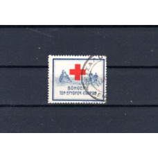 1915 Issue for the Red Cross