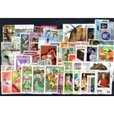 Σφραγισμένα Γραμματόσημα Διάφορα