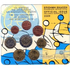 2009 Official Issue Hellenic Eurocoin set