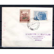 "1942 Stamp of ""Salonica Exhibition"" 1934"