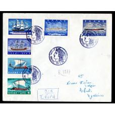 1958 Greek Merchant Marine Commemoration