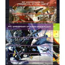 2011 50th Anniversary of Human Space Flight
